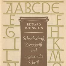<cite>Schreibschrift, Zierschrift und angewandte Schrift</cite>, Klinkhardt &amp; Biermann ad