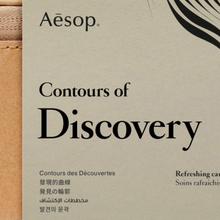 "Aēsop ""Atlas of Attraction"" gift kits"