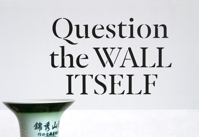 Question the Wall Itself at Walker Art Center 1