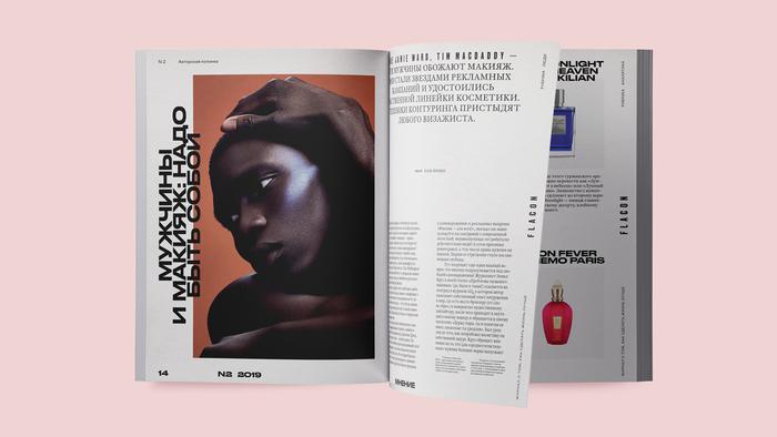 Flacon magazine redesign 2