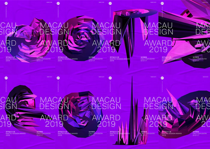 Macau Design Award 2019 2