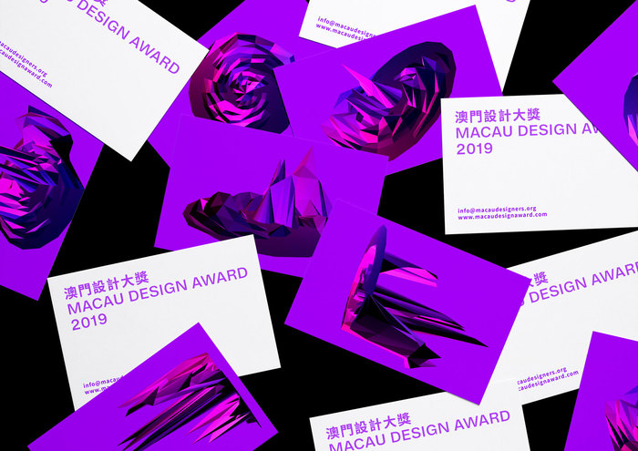 Macau Design Award 2019 4