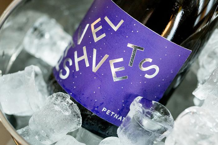 Petnat Wine 4