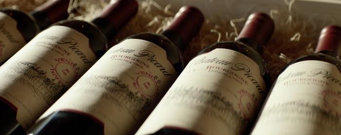 Chateau Picard wine 1