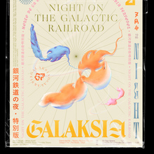 <cite>Night on the Galactic Railroad</cite> soundtrack (fan art poster)