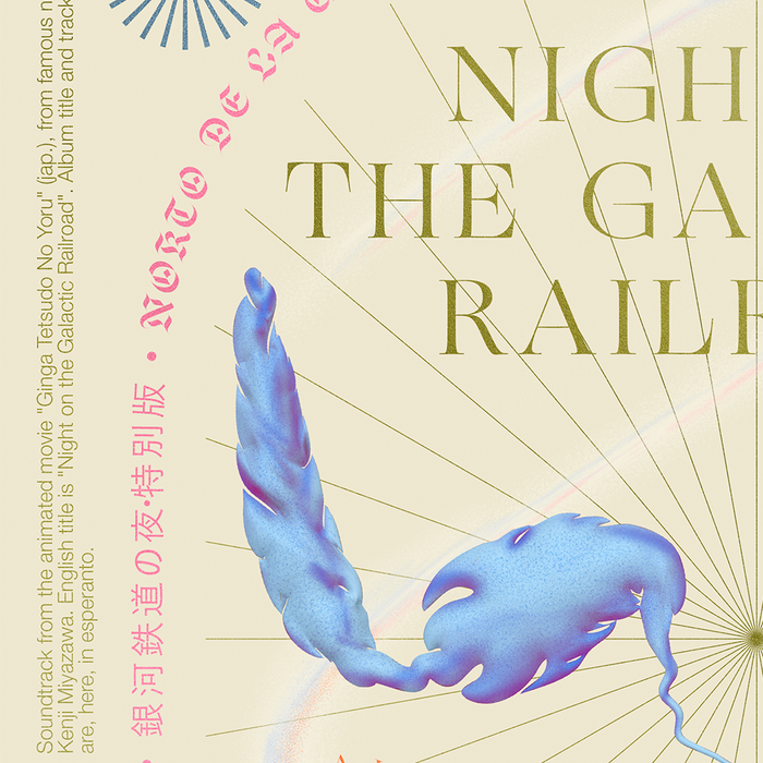 Night on the Galactic Railroad soundtrack (fan art poster) 6