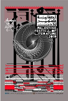 Palfest poster