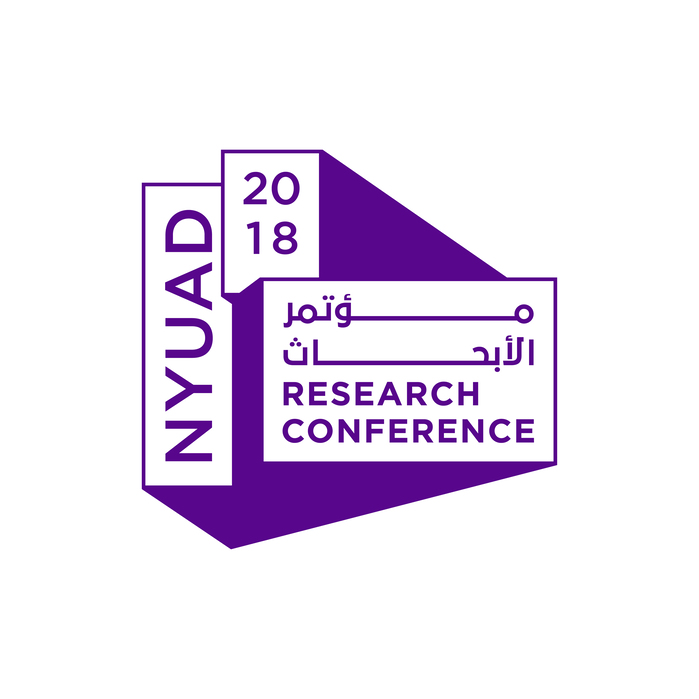 NYUAD Research Conference 2018 13