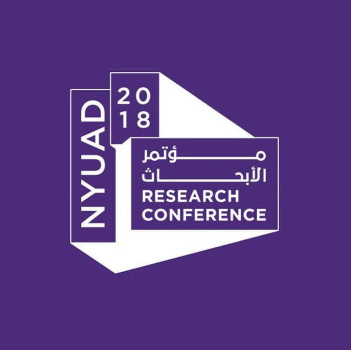 NYUAD Research Conference 2018 3