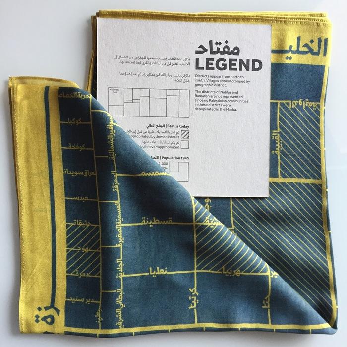 Visualizing Palestine scarf 3