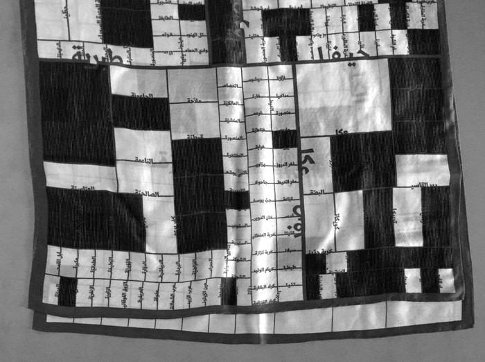 Visualizing Palestine scarf 1