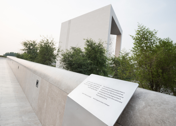 The Founder's Memorial 5