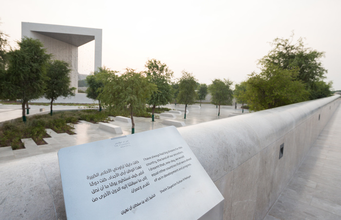 The Founder's Memorial 1