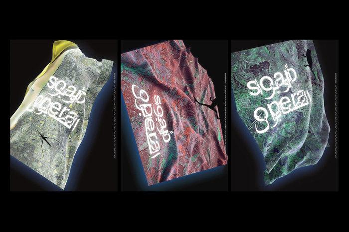 Soap Opera 5