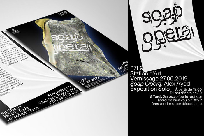 Soap Opera 2