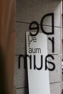Deraum Basel