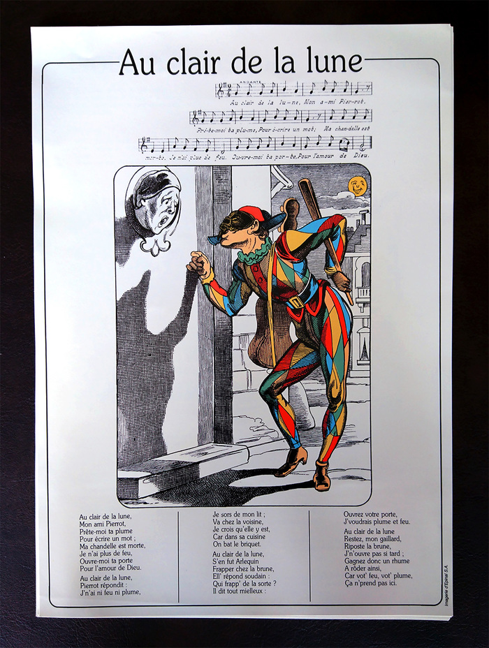 Illustrated sheet music with lyrics. ITC Souvenir is used for the title and lyrics.