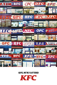 KFC: AFC–ZFC outdoor ad campaign