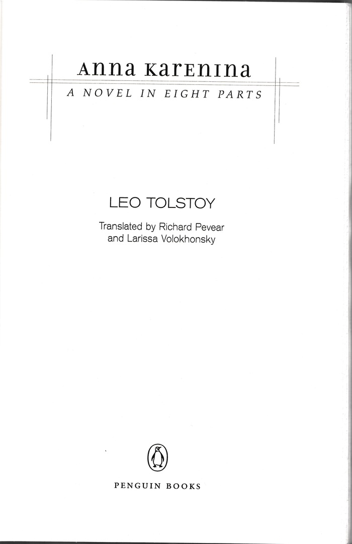 There is no credit for the design of the book itself. The title page repeats Filosofia Unicase and the delicate line rules from the cover, but then overcomplicates things with Palatino Italic and what looks like Venus Extended (all caps) and Light. Sabon appears below the Penguin logo and is used for the text of the novel.