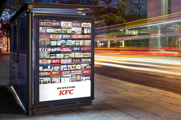 KFC: AFC–ZFC outdoor ad campaign 3