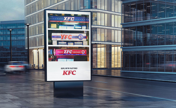 KFC: AFC–ZFC outdoor ad campaign 4