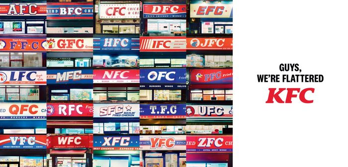 KFC: AFC – ZFC outdoor ad campaign 1