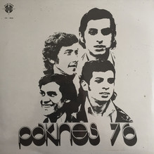 Los Pakines – <cite>Pakines 76 </cite>album art