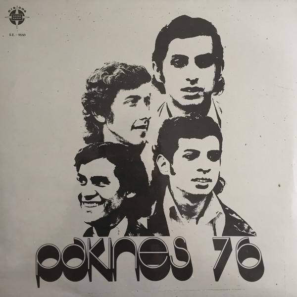 Los Pakines – Pakines 76 album art 3