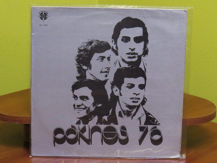 Los Pakines – Pakines 76 album art 1
