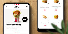 KFC Russia website (2019)