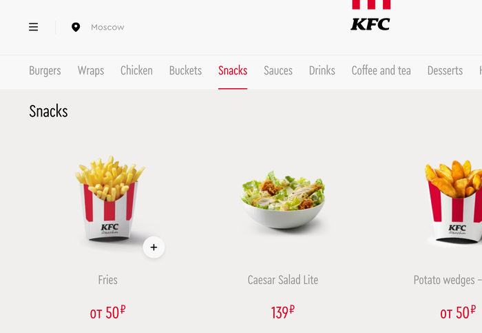 KFC Russia website (2019) 8