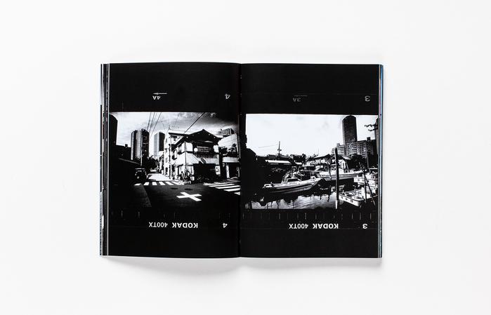 Daido Moriyama – How I Take Photographs 5
