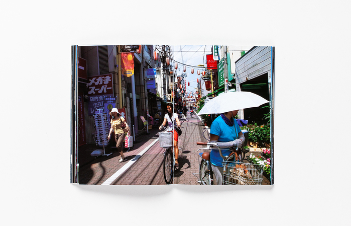 Daido Moriyama – How I Take Photographs 6