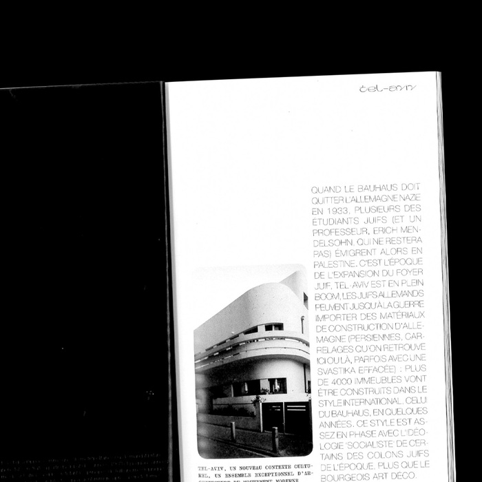 About Tel Aviv, About Bauhaus 8