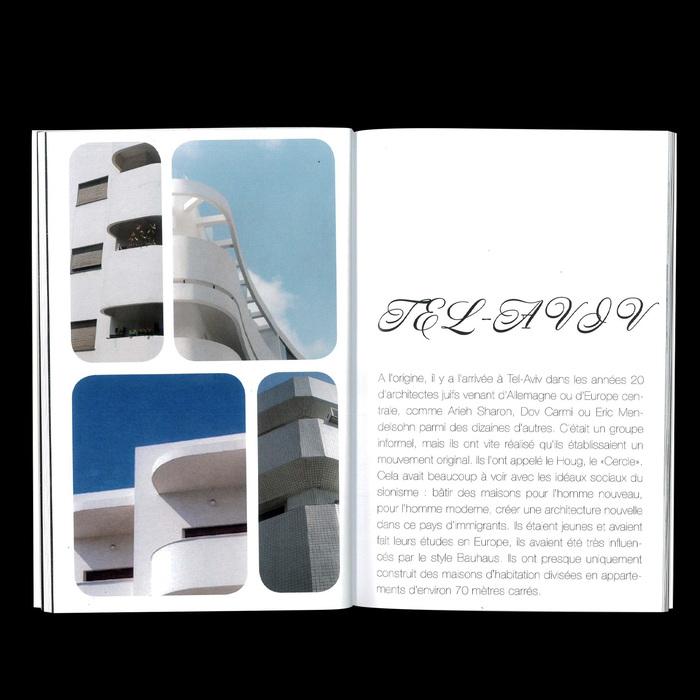 About Tel Aviv, About Bauhaus 3
