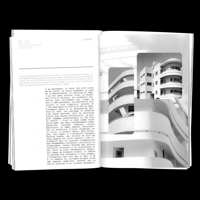 About Tel Aviv, About Bauhaus 10