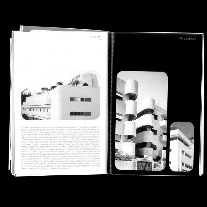 About Tel Aviv, About Bauhaus 12