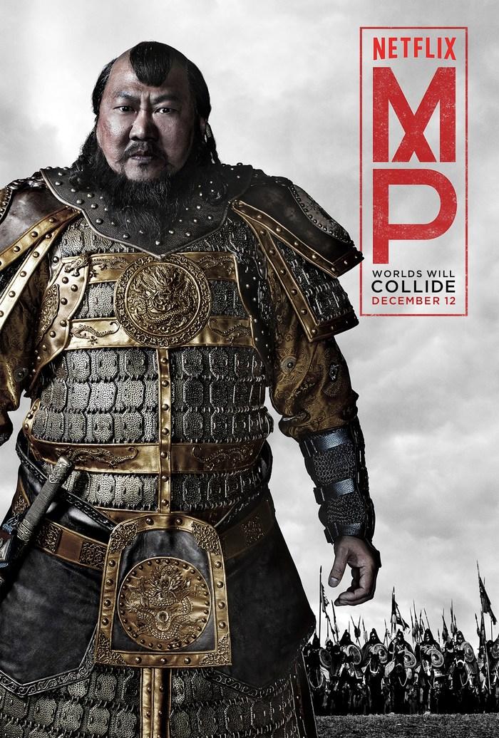 Marco Polo (Netflix) 3