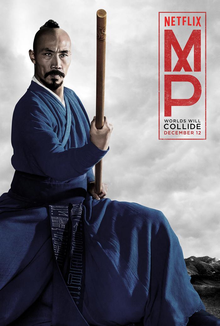 Marco Polo (Netflix) 4