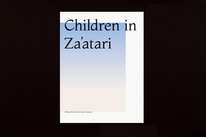 Children in Za'atari 4