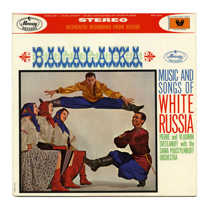 Balalaika – Music And Songs Of White Russia 1
