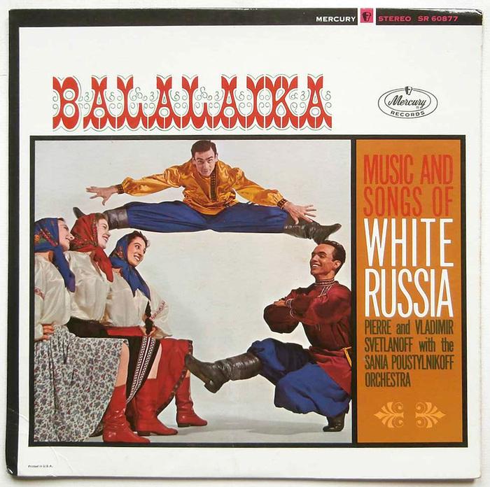 Balalaika – Music And Songs Of White Russia 2