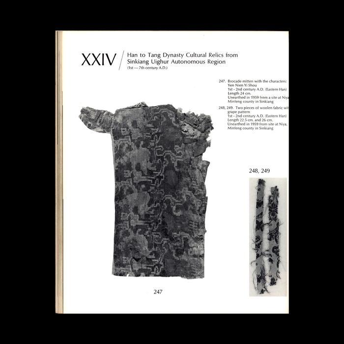 Catalogue interior, using Optima throughout.