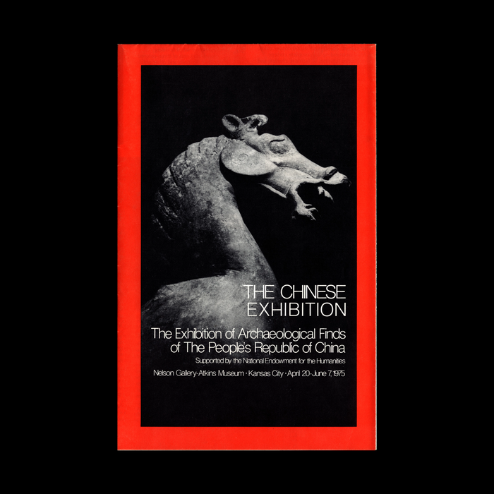 Pamphlet, front cover, using the same photograph (and type) as the catalogue, but with additional information.