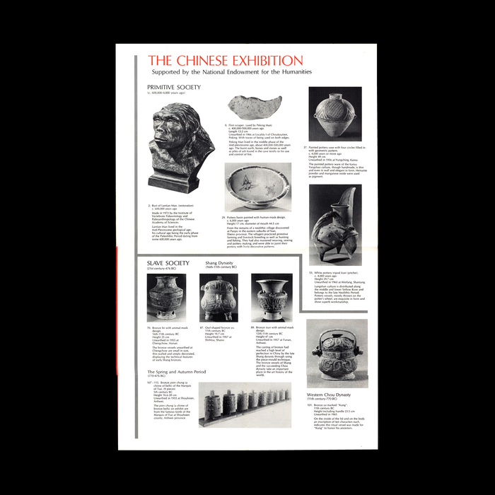 Pamphlet, interior, using Optima, just like the catalogue.