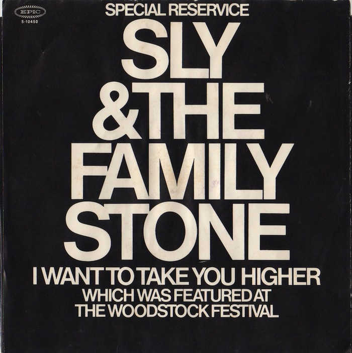 """I Want To Take You Higher"" – Sly & the Family Stone (1970 reissue) 1"