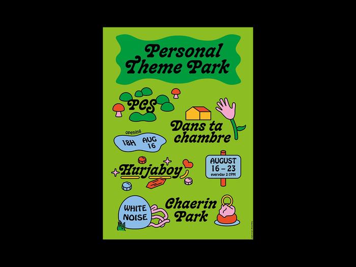 Personal Theme Park 2