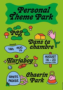 <cite>Personal Theme Park</cite>