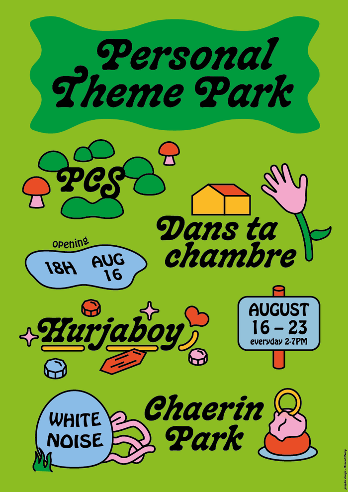 Personal Theme Park 1