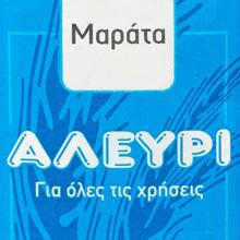 Marata flour